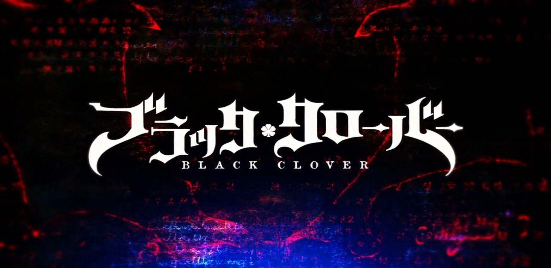 Черный Клевер Аста черная форма   коллекция артов (11)