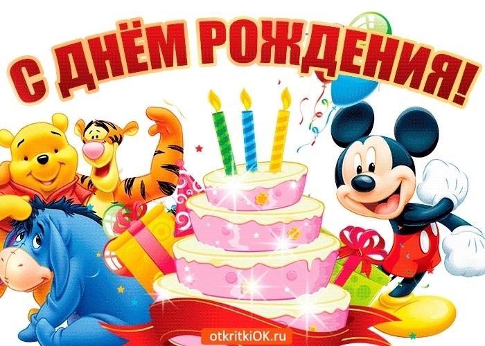 Красивые открытки С днем рождения Наруто 11