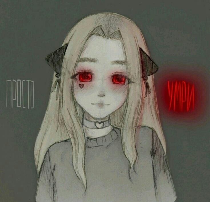 Милые аниме девушка тян на аву 06