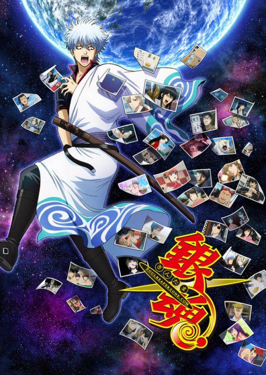 Новый трейлер анимационного спецвыпуска Gintama The Semi Final 2
