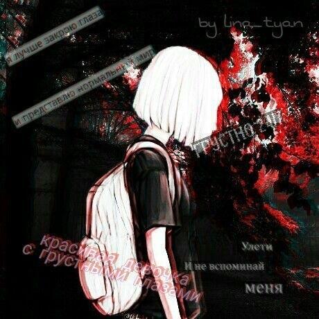 Очень грустные аниме арты парней, картинки 03