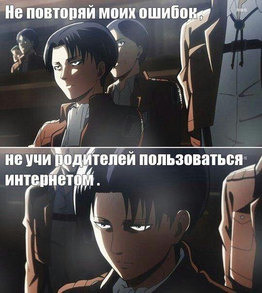 Атака титанов мемы   смешные шутки (23 фото) 19