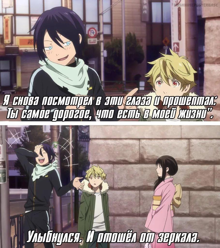 Интересные аниме мемы на русском 9