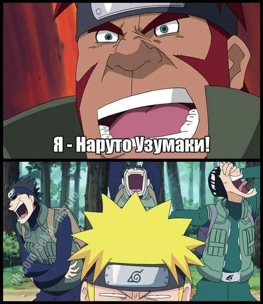 Ржачные аниме мемы на русском наруто 22
