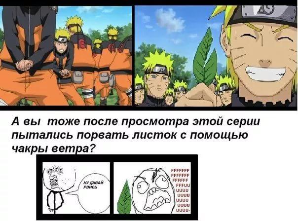Ржачные аниме мемы на русском наруто 25