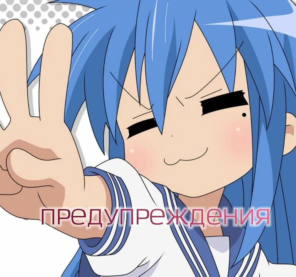 Смешные аниме авы в лучшем качестве 2