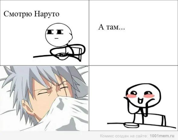 Смешные мемы про аниме наруто   топовые картинки 16
