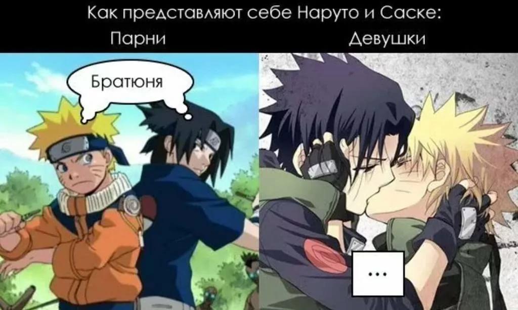 Смешные мемы про аниме наруто   топовые картинки 26