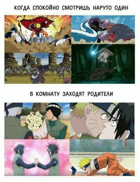 Смешные мемы про аниме наруто   топовые картинки 39
