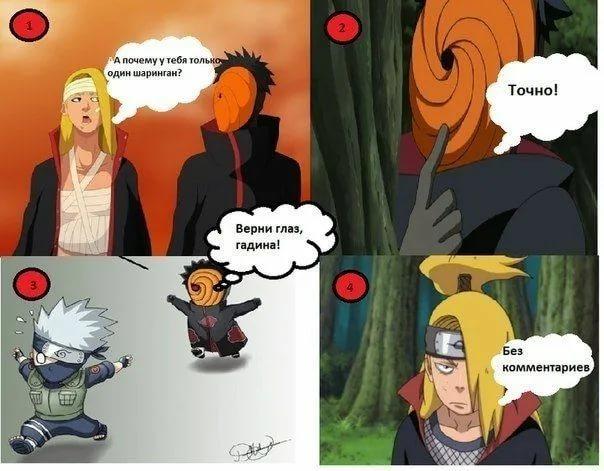 Смешные мемы про аниме наруто   топовые картинки 9