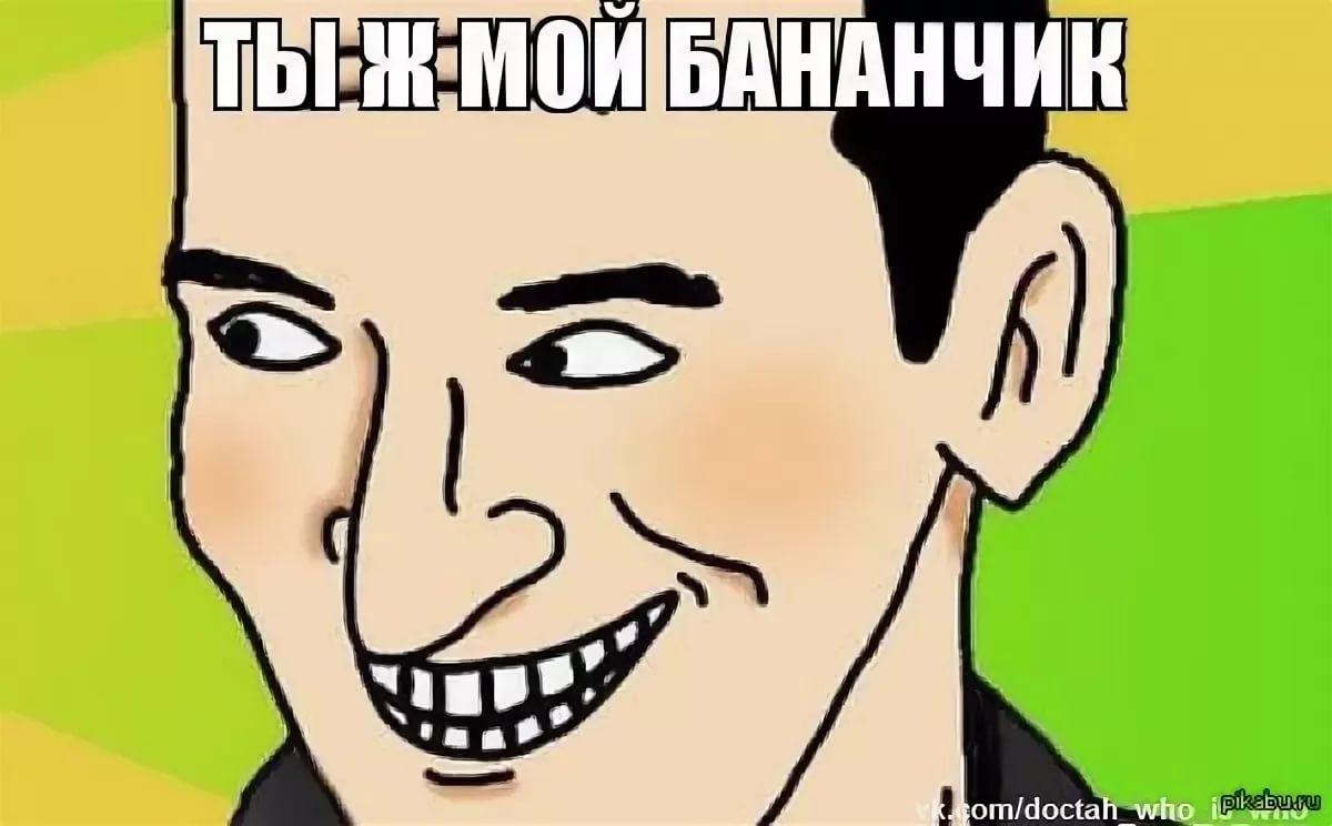 Топовые мемы на все случаи жизни 20