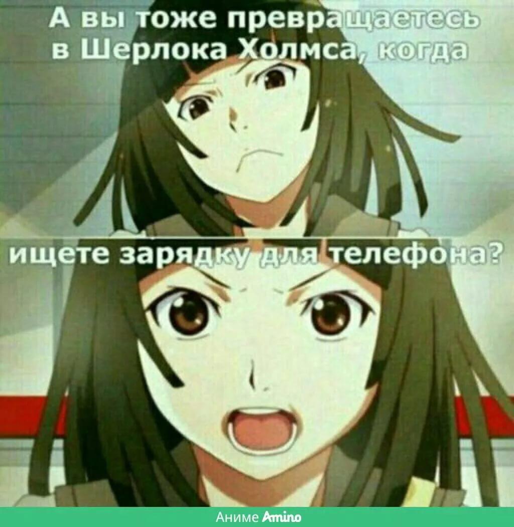 Угарные аниме мемы на русском про школу 18