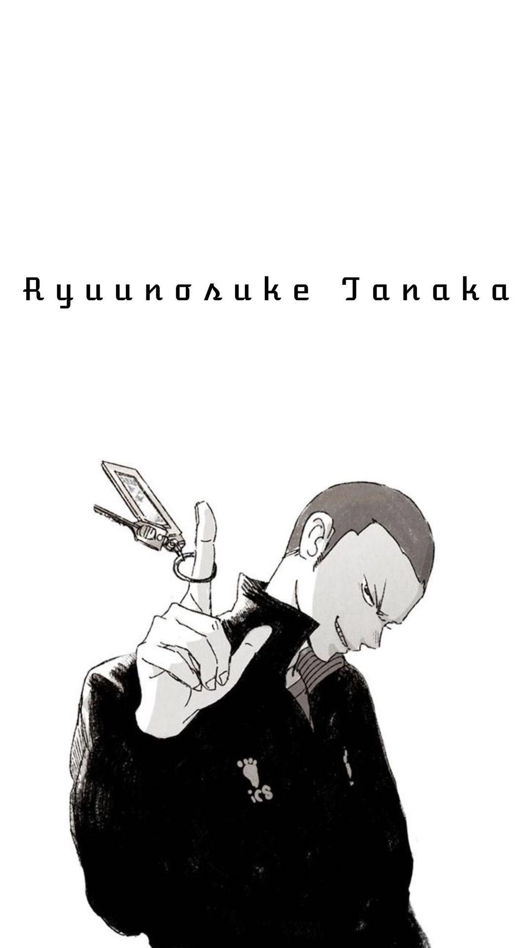 Аниме волейбол Танака, прикольные картинки 8