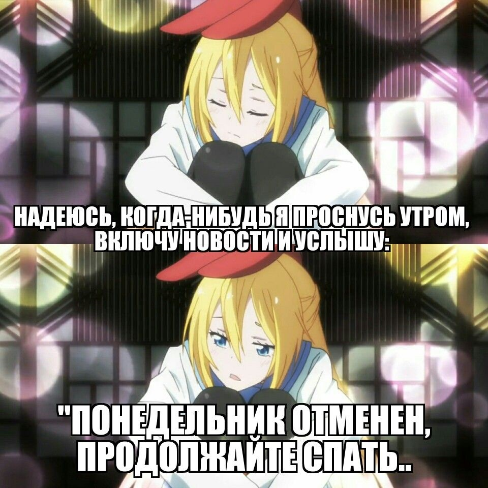 До слез смешные аниме мемы с матом 04