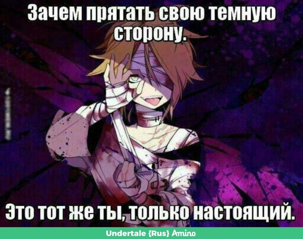 До слез смешные аниме мемы с матом 13
