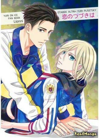 Нежные аниме Юри поцелуи, картинки 22