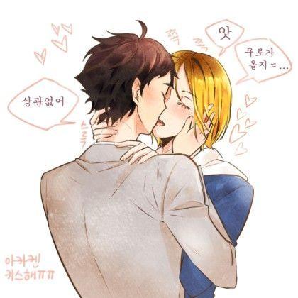 Нежные аниме Юри поцелуи, картинки 4