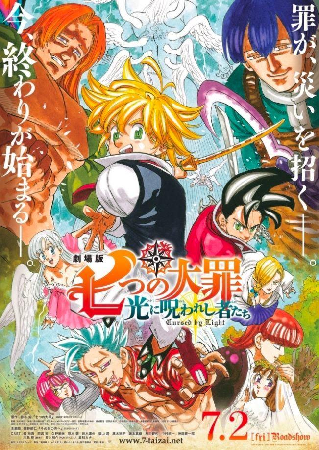 Постер к новому трейлеру аниме семь смертгых грехов