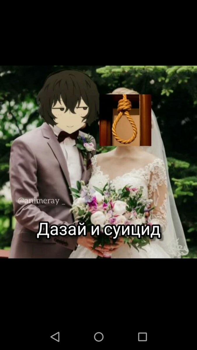 Прикольные аниме мемы волейбол 04
