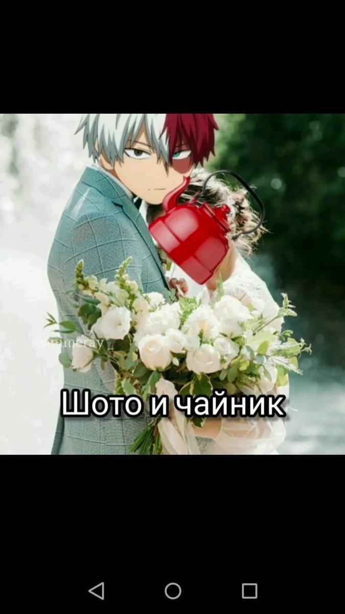 Прикольные аниме мемы волейбол 09