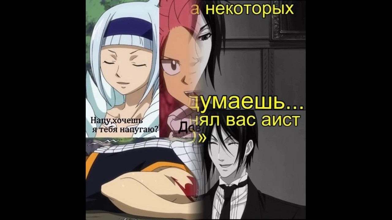 Прикольные аниме мемы волейбол 14