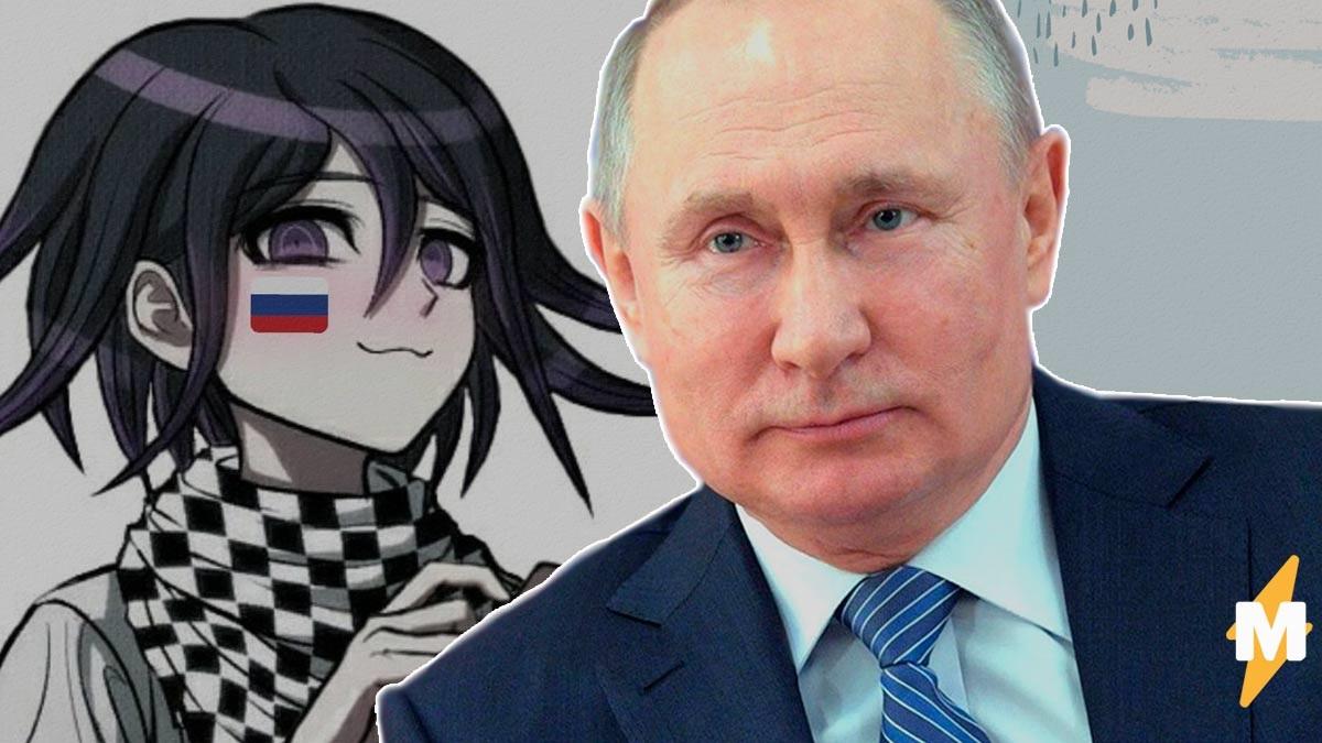 Ржачные аниме мемы на русском про школу и уроки 03