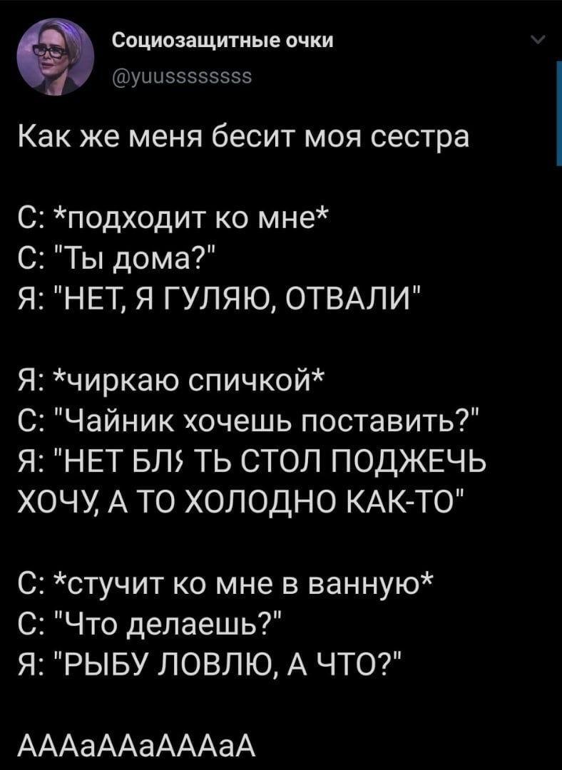 Ржачные аниме мемы на русском про школу и уроки 08