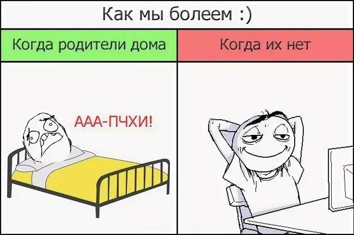 Ржачные аниме мемы на русском про школу и уроки 17