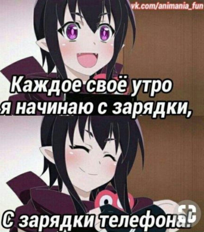 Ржачные аниме мемы на русском про школу и уроки 23