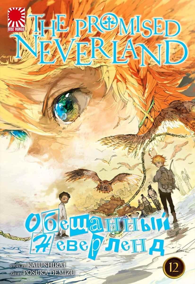 Аниме обещанный Неверленд плакат, картинка и арт 10