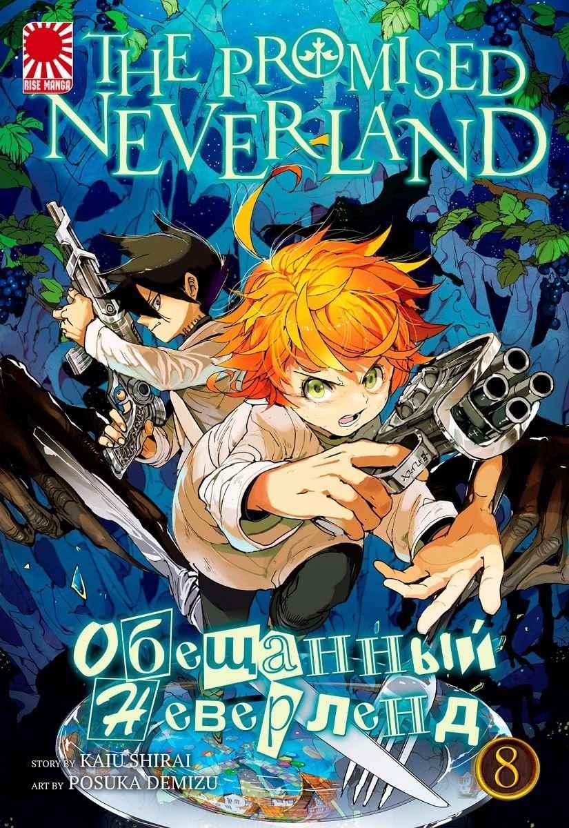Аниме обещанный Неверленд плакат, картинка и арт 11