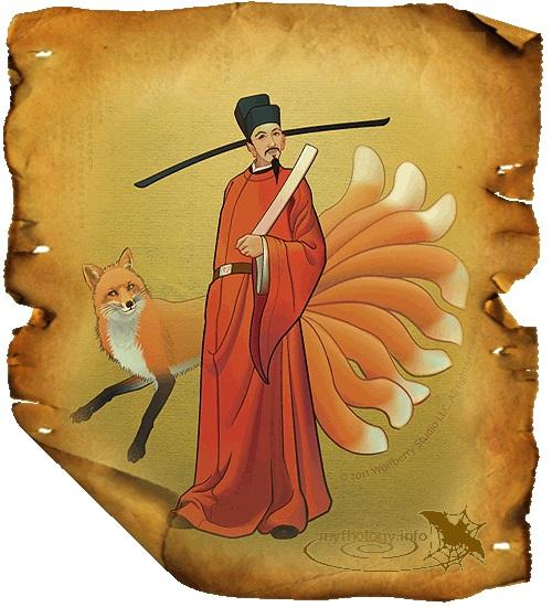 Девятихвостый Лис картинки из Наруто (15)