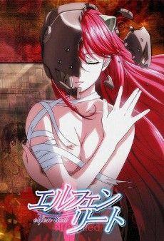 Эльфийская песнь, красивые картинки из аниме (24)