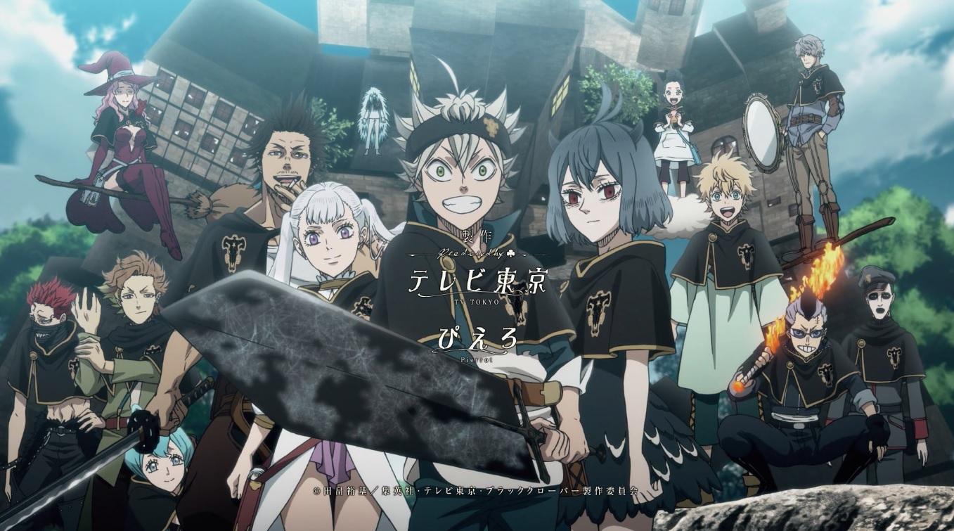 Команда Черных быков
