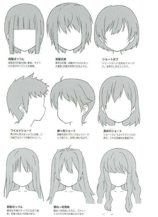 Красивые идеи прически для девочек из аниме (3)