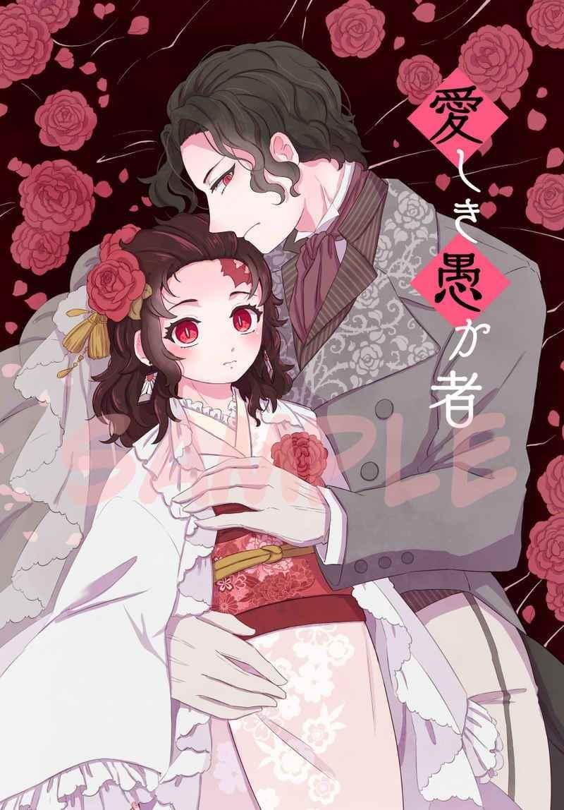 Милые картинки про любовь демона, аниме 16