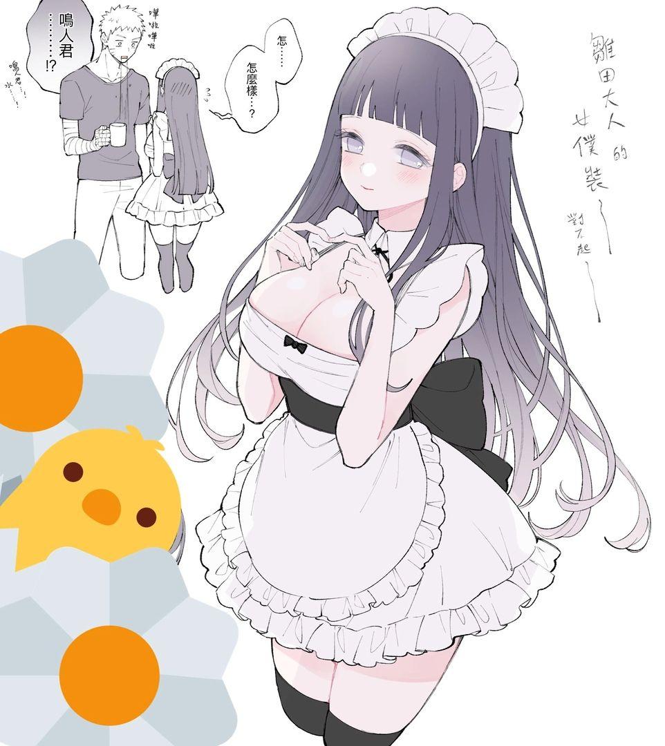 Наруто и Хината, красивые арты их любви (5)