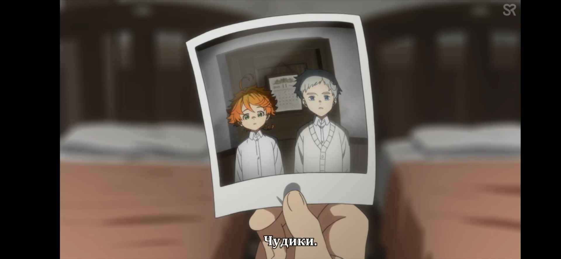 Прикольная эмма из аниме обещанный неверленд 04