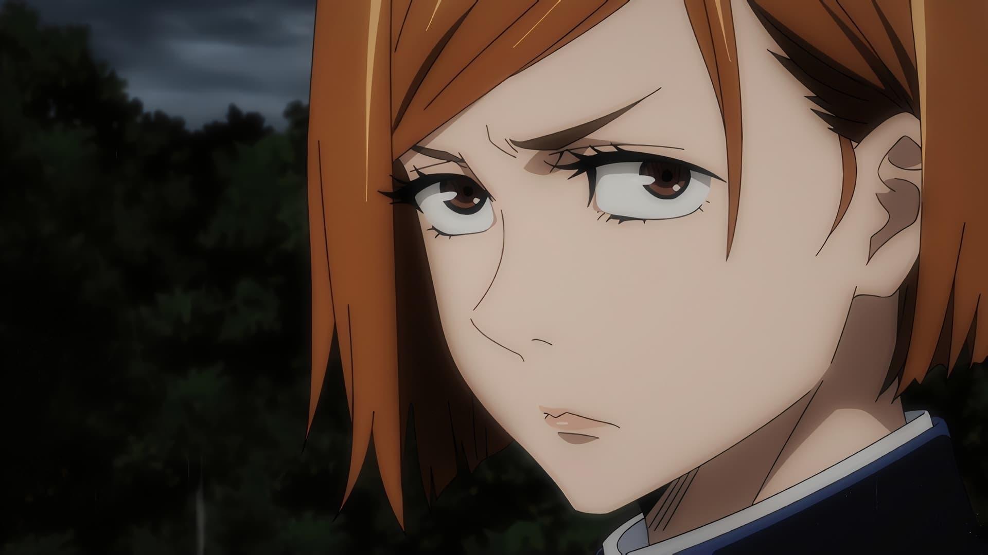 Пристальный взгляд Нобара Кугисаки