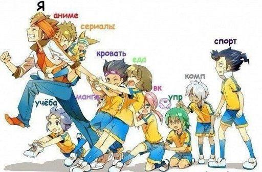 Все аниме на одной картинке   подборка обоев (2)