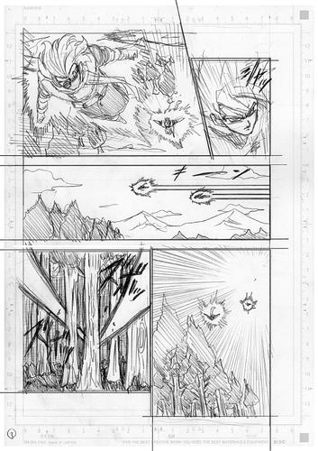 Первые изображения 73 й главы Драконий жемчуг супер 2