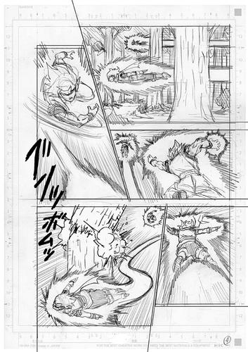Глава 73 Драконий жемчуг супер опубликовала первые изображения