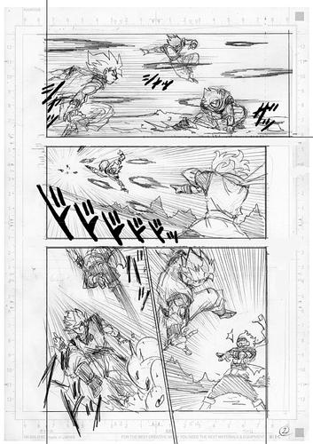 Первые изображения 73 й главы Драконий жемчуг супер 6