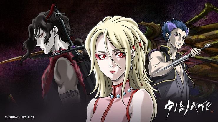 Ди — охотник на вампиров, картинки из аниме
