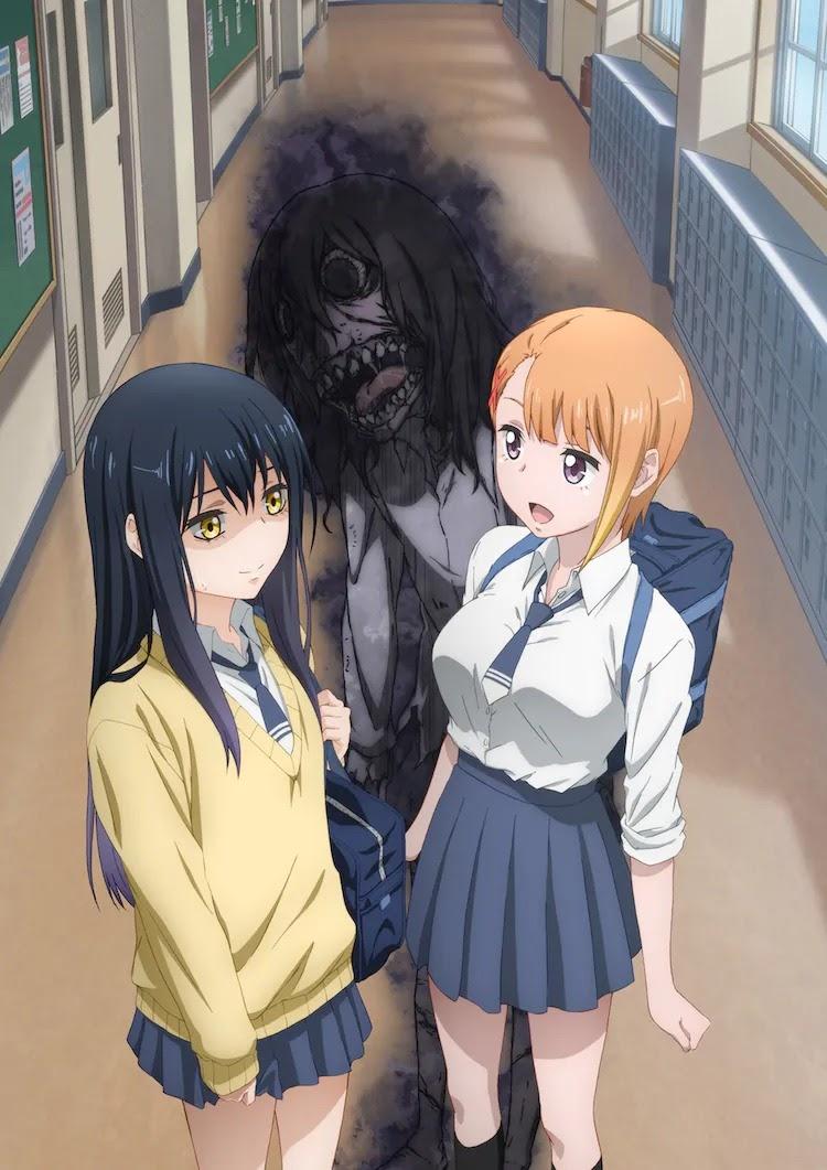 Две девушки школьном коридоре, сзади которых страшное существо