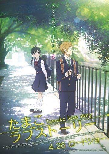 Мотидзо и Тамако   очень красивые картинки этой парочки (19)