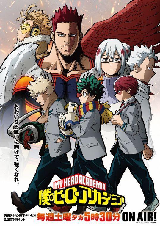 Постер к Моя геройская академия  Глава 18