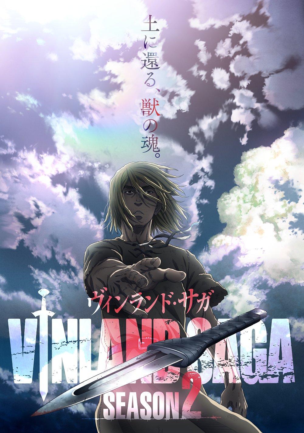 Сага о Ванланде второй сезон, плакат