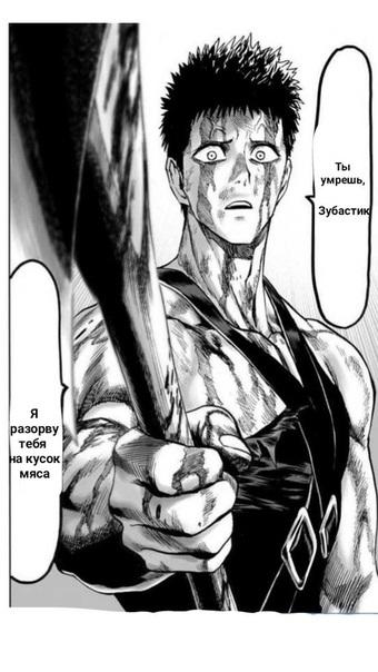 Зомбимен из аниме Ванпанчмен   крутые арты персонажа (24)