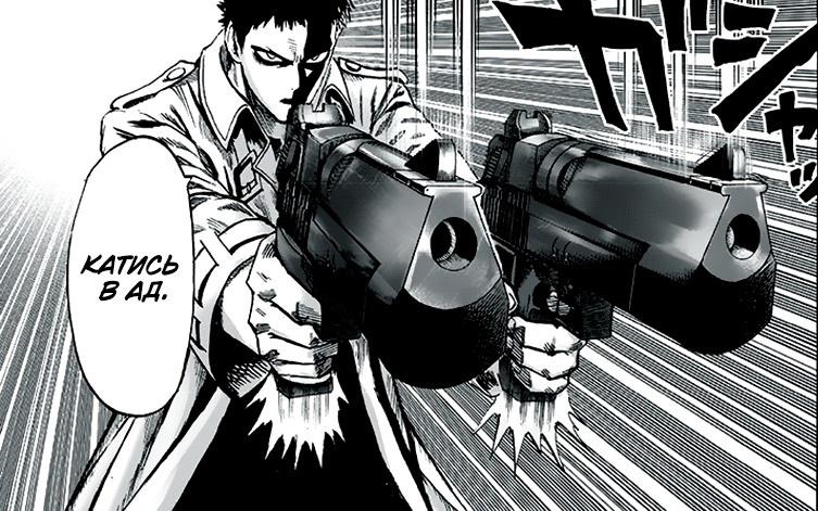 Зомбимен из аниме Ванпанчмен   крутые арты персонажа (8)